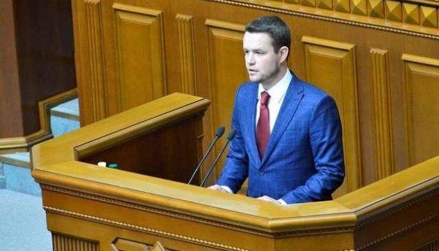 Вместо Денисовой в Раде появился новый депутат