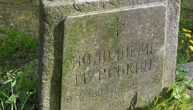 У Стамбулі знайшли могилу відомого українця
