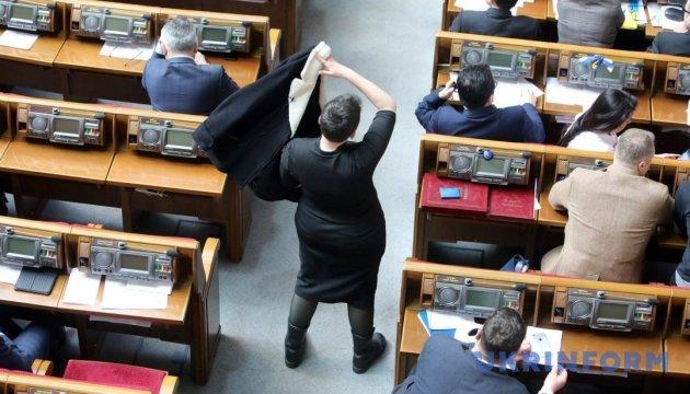 Верховная Рада дала согласие на арест Савченко