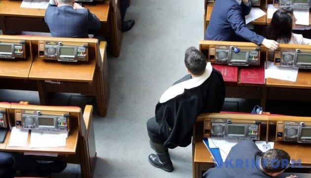 Рада начала рассмотрение представления ГПУ на Савченко