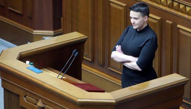 Затримання Савченко: стало відомо, коли суд обере запобіжний захід