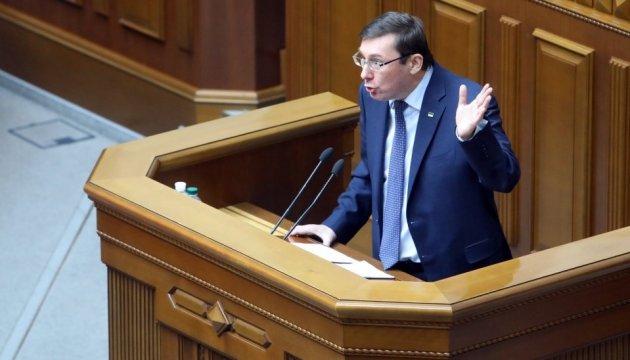 Генпрокурор о планах Савченко: не военный мятеж, а террористический переворот