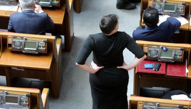 Parliament's committee recognizes PGO motions on Savchenko's arrest as legitimate
