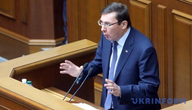 Психиатрическую экспертизу для Савченко уже запланировали - Луценко
