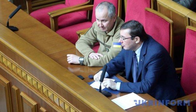 Луценко показал видео, где Савченко соглашается