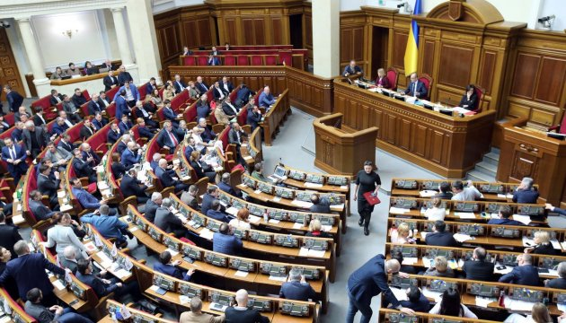 Parliament refuses to consider cancellation of e-declarations for activists