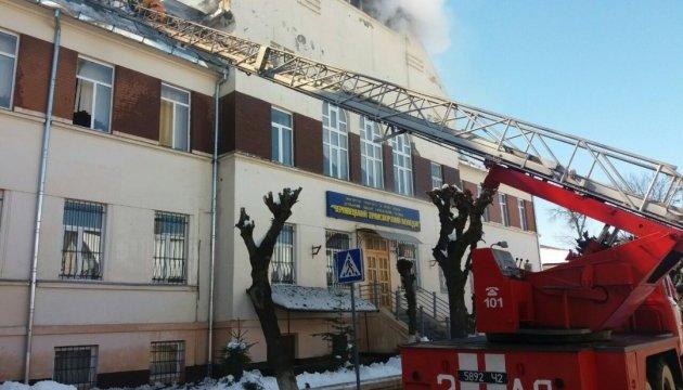 У транспортному коледжі Чернівців сталася пожежа