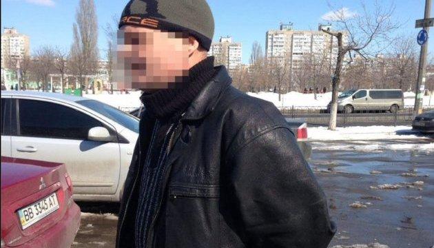 Полиция задержали мужчину, заявившего о подготовке теракта в Раде