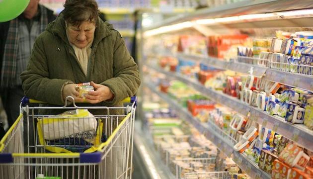 GfK: le pouvoir d'achat des Ukrainiens est le plus bas d'Europe