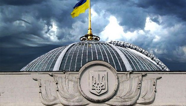 Verkhovna Rada recognizes 'Putin's election' in Crimea unlawful