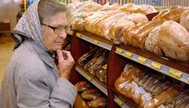 Как подорожал хлеб за полгода – официальные и экспертные данные