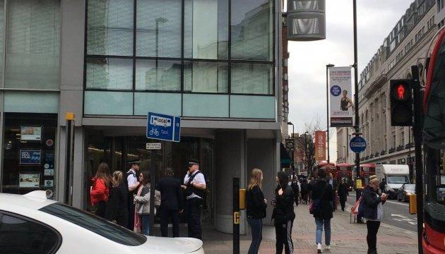 Лондонську штаб-квартиру Cambridge Analytica евакуювали через підозрілий пакет