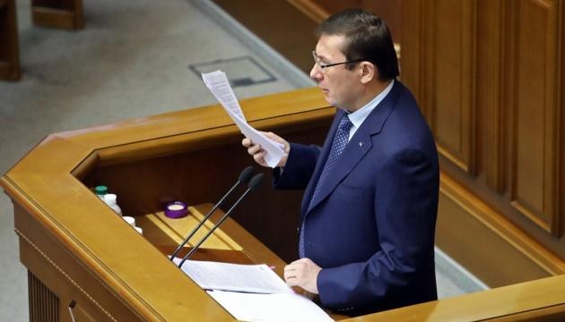 Генпрокурор повторно вніс до Ради подання на Вілкула, Дунаєва і Колєснікова