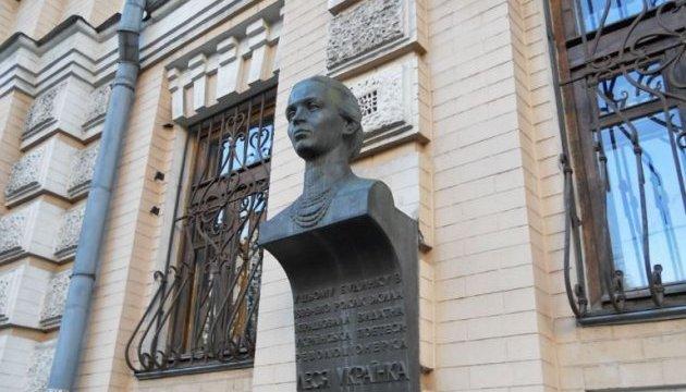 Викрадачам меморіальної дошки Лесі Українки загрожує до 8 років в'язниці