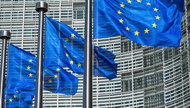 L'UE ne reconnaît pas les « élections » russes en Crimée occupée