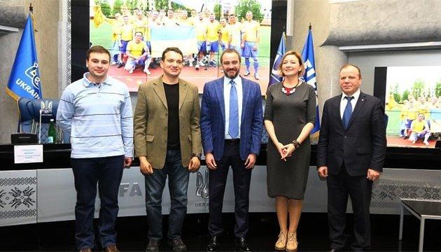В Киеве презентовали новый футбольный турнир
