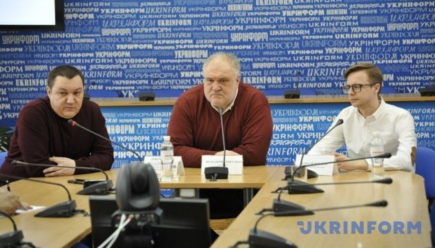 «Парламентський тероризм» як новий напрям російської гібридної війни