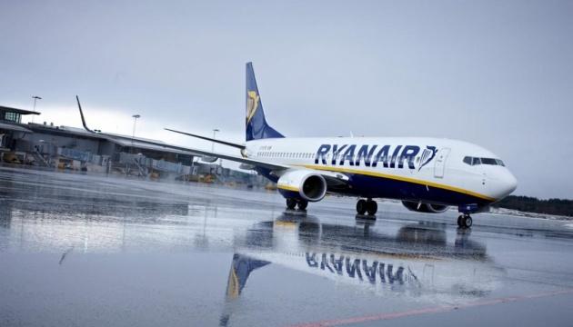 Ryanair на сутки отложил рейс из Львова в Лондон