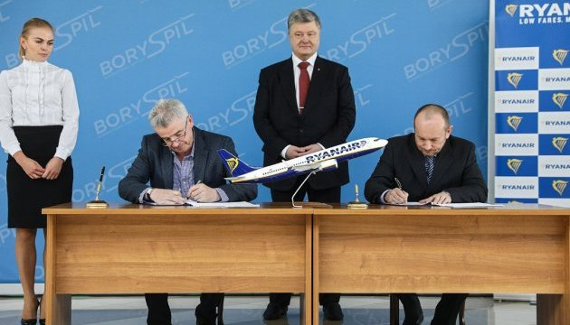 Ryanair signs agreement with Boryspil and Lviv airports