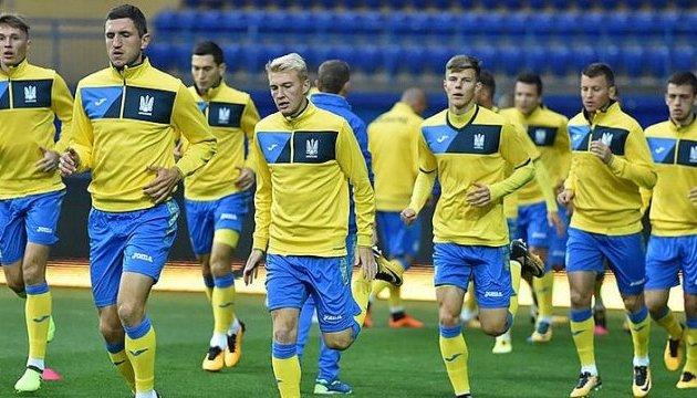 Букмекери назвали фаворита матчу Україна - Саудівська Аравія