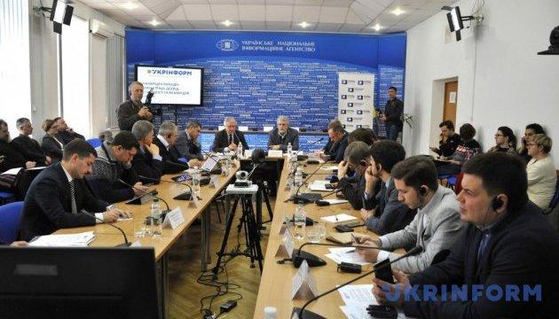 Міжнародні перехідні адміністрації. Досвід, можливості та ризики для України