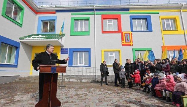 На Ривненщине Порошенко открыл современный детсад