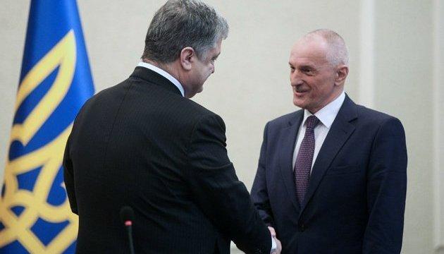 Порошенко представил нового главу Волынской ОГА