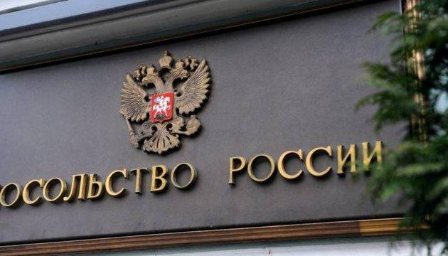 Латвия вышлет шпионов РФ с диппаспортами