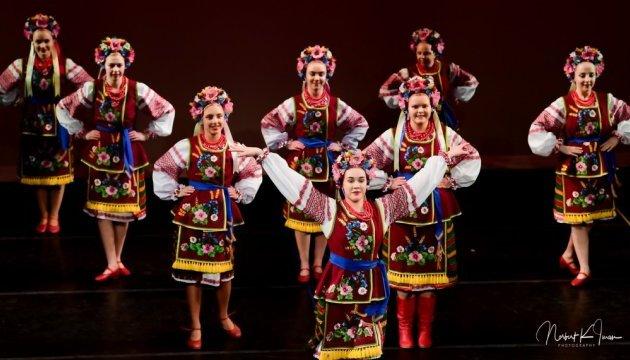 Масштабний фестиваль українського танцю пройшов у Канаді