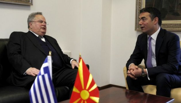 Скопье и Афины начали новые переговоры по названию Македонии