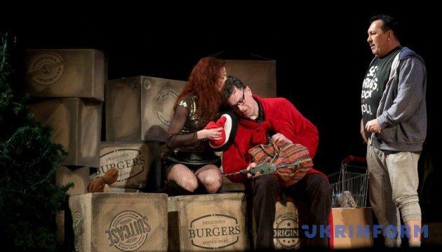 «Дорога Памела» – бенефіс любові у театрі Франка