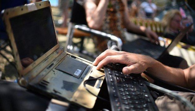 Кіберзлочини Ірану: США запровадили нові санкції