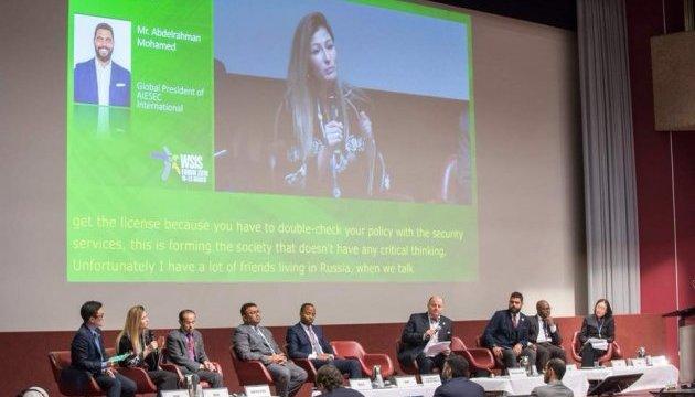 Саммит в Женеве: Джапарова рассказала о