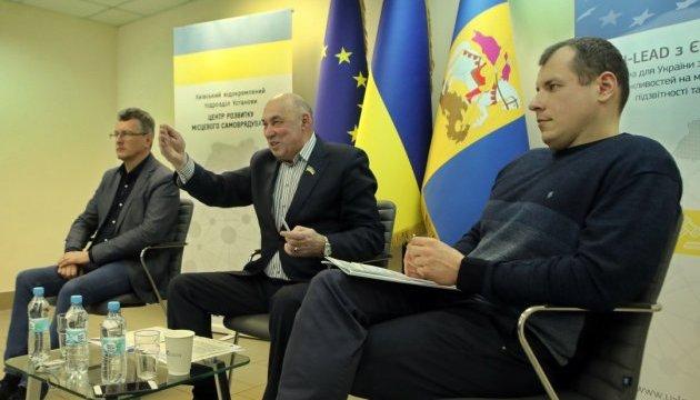 Процес децентралізації на Київщині активізувався - експерти