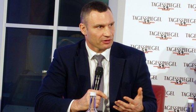 Кличко: Столична влада гідно проведе фінал Ліги Чемпіонів УЄФА та Конгрес WBC