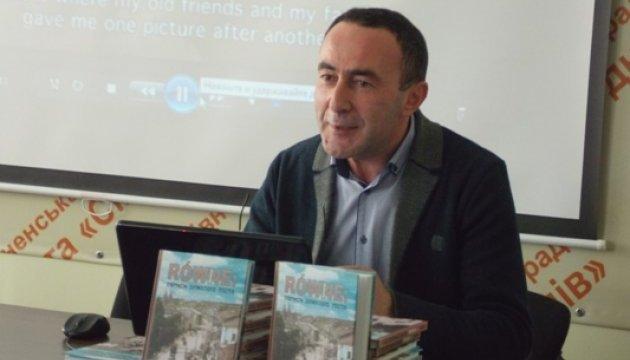У Рівному видали книгу про життя єврейської общини у 1921-1939 роках