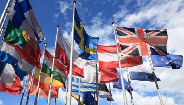 Aujourd'hui démarre la Semaine Européenne du développement durable