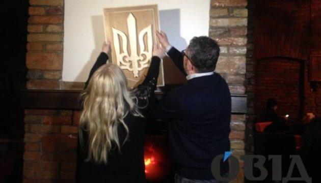 Мать поляка, который сжег трезуб в Тернополе, исправила его ошибку