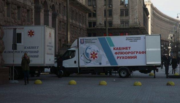 В центре Киева можно бесплатно проверить легкие