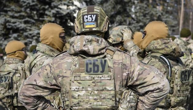 СБУ предотвратила провокации российских спецслужб к 9 мая
