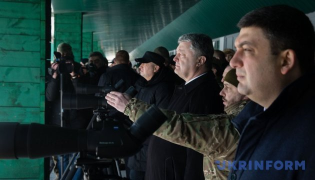 UAH 800 mln to be allocated to National Guard this year – Groysman