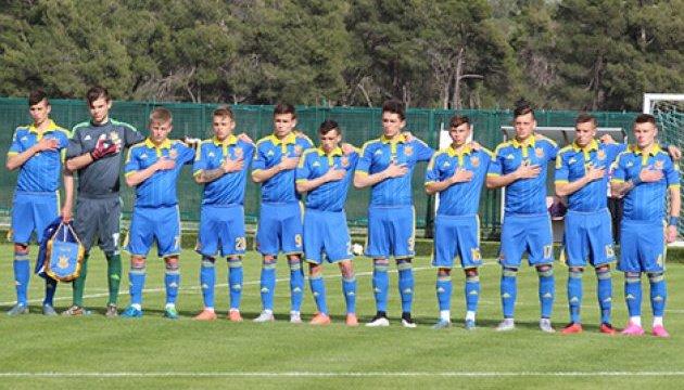 Футбол: збірна України  (U-19) перемогла сербів у відборі до Євро-2018