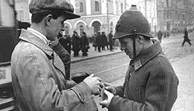 З архіву: заколотники-«єфремівці» та паспортне кріпацтво (1930-1932)