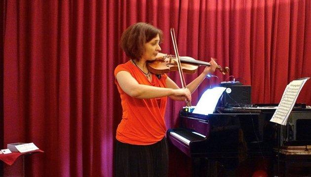 Українська скрипалька проводить благодійні концерти у Берліні