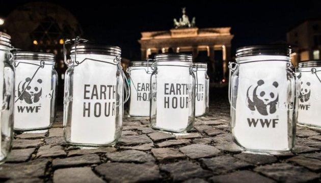У рамках акції «Година Землі» тисячі міст у світі вимкнули світло