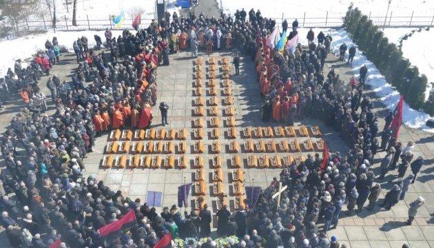 В Івано-Франківську перепоховали останки 134-х жертв НКВС