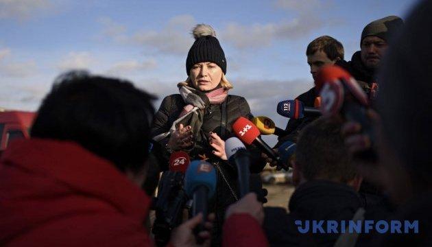 Гибель детей в Горловке: Геращенко предполагает, что мину завезли из России