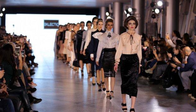 Тиждень моди у Львові: прозорі тканини і шкарпетки з босоніжками