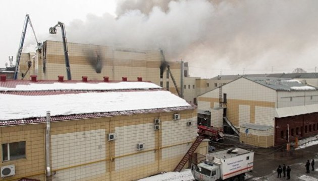 В Кемерово во время пожара в ТЦ погибли четверо взрослых и один ребенок