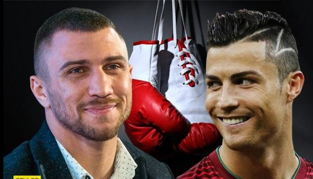 Lomachenko presents his gloves to Ronaldo